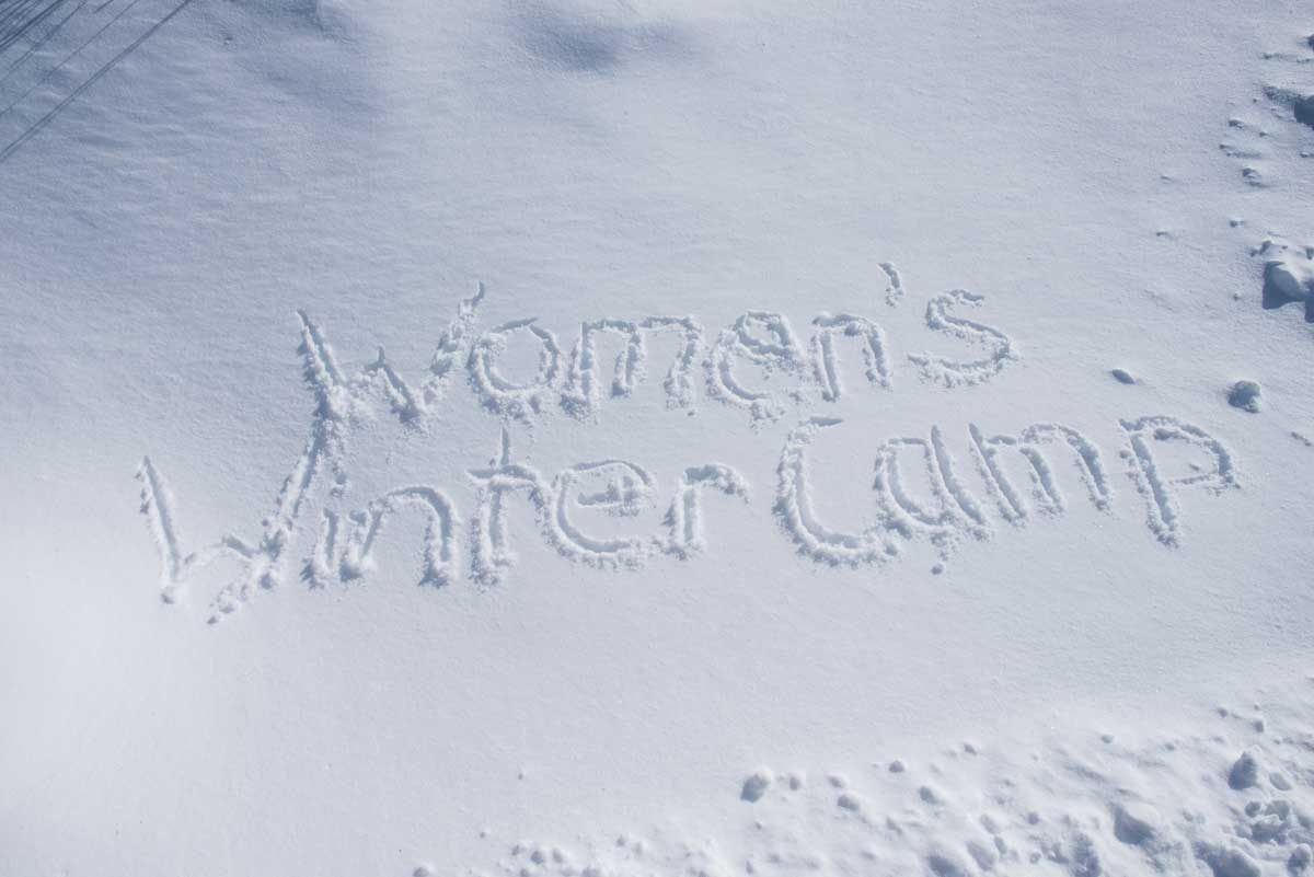 Women´s Winter Camp 2017